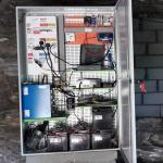 Geoazur seismic monitoring cabinet